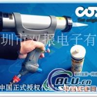雙振氣動鋁質COX品牌打膠槍