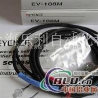 KEYENCE基恩斯FSV12P光纖傳感器