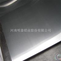 生产5052牌号铝镁合金