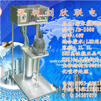AB胶水搅拌机,LED硅胶搅拌机,胶水搅拌机