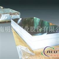 生产优质1050牌号铝板