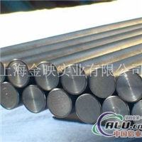 5A06铝棒、合金管5A06仓库