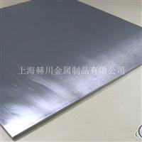 7175铝板 2.5mm厚铝板(价格)