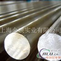 6351铝棒、上海6351铝合金棒
