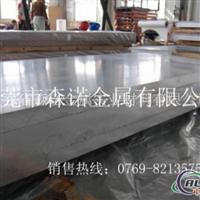 7075T6模具鋁金屬材料