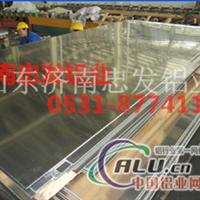 上海供应热轧铝板铝卷中厚铝板