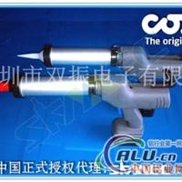 進口鋁合金電動COX打膠槍