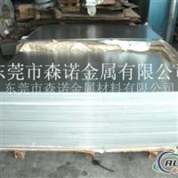 AA7075T651铝板
