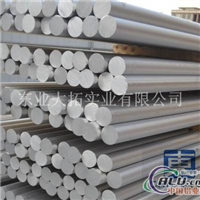6351铝棒价格 6351铝棒性能