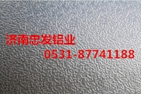 7075铝板花纹铝板6061铝合金板