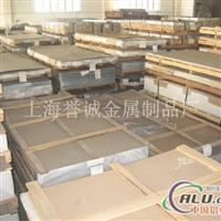 6082铝板硬度检测达标 6082铝棒