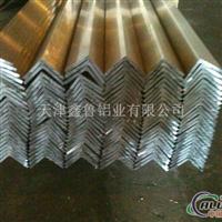 天津角铝生产厂材质齐全6063角铝