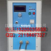 高频钎焊机的主要应用介绍