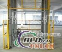 导轨式升降货梯价格,生产厂家