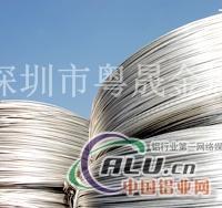 5052铝板材5052铝带材5052高纯铝线