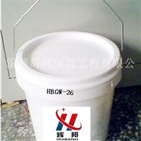 高温粘结剂 高温胶