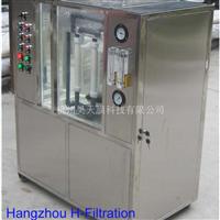 实验室用mbr膜生物反应器一体机