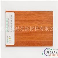 杭州防火板和饰面板