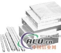 1100工业铝板铝棒性价比高