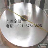 大量销售1050合金薄板1050铝卷材