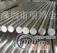 6061T6铝棒,优质6061T6铝棒
