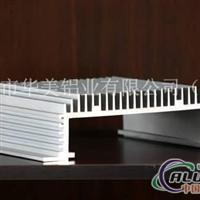 加工铝型材
