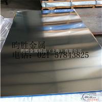 现货6082防滑铝板、6082花纹铝板
