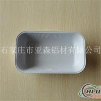3003容器箔航空餐盒箔