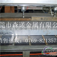铝材型号70757075航空铝材