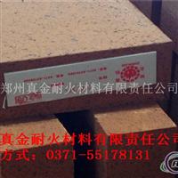 镁砖价格 耐火镁砖 铝镁砖 烧结镁砖