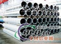 邯郸铝管氧化喷涂彩色铝管 !