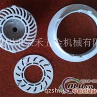 供应节能LED铝压铸件,铝压铸件