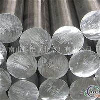 2024合金铝棒超硬铝棒3203铝板