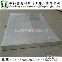 现货2024超硬铝板 不变形铝板