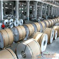 厂家管道保温铝卷、铝皮、合金铝板