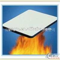 幕墙铝塑板 4mm铝塑板 铝塑板