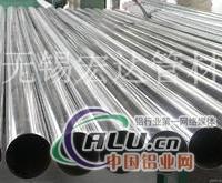 邳州进口7075铝管厚壁铝管