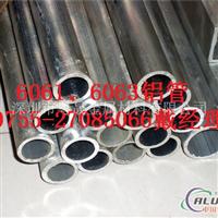 供应进口6061铝管 5052铝管 包邮