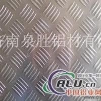 五条筋铝板价格五条筋铝板规格