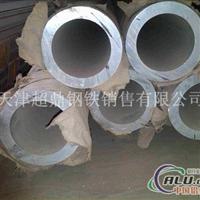 合金铝管6061合金铝管6063铝管