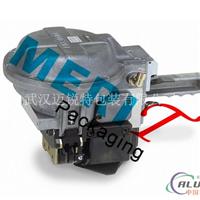 A483、缓冲气垫机、气垫膜机
