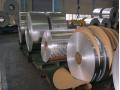 铝卷、合金铝板、防锈铝板、铝板