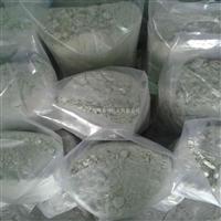 DCHT打渣剂、除渣剂、英华英华精炼剂、打灰剂(熔融型)