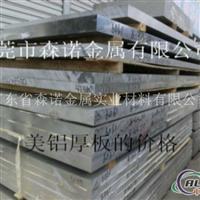 镁铝6063t5铝合金管