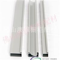 晶钢门铝型材 橱柜门铝材B款C型