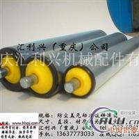 防塵蓋無動力鍍鋅滾筒價格,批發