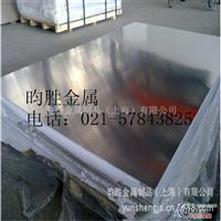 5754铝板 5754铝棒销售江苏