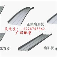 供应铝镁锰合金屋面板