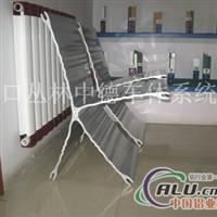 鋁制座椅+座椅骨架