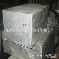 6082厚铝合金板6082铝棒销售常州